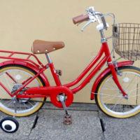 18型 18インチ 幼児用・子供用自転車 キッズバイク